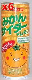 みかんサイダー+レモン〔250ml×6本〕【光食品株式会社】【05P03Dec16】