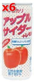 アップルサイダー+レモン〔250ml×6本〕【光食品株式会社】【05P03Dec16】