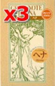 グリーンノート へナ オレンジブラウン 100g ×3個セット【送料無料・九州、北海道、沖縄を除く】【05P03Dec16】