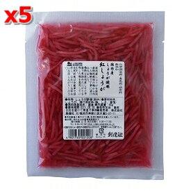 紅しょうが(細切) 60g×5個セット【沖縄・別送料】【創健社】【05P03Dec16】