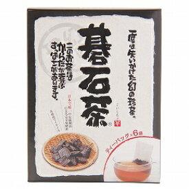 碁石茶(ごいしちゃ)・ティーバッグ 9g(1.5g×6袋)×6個セット【沖縄・別送料】【大豊町碁石茶協同組合】【05P03Dec16】