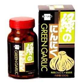 【健康フーズ】 緑のにんにく 500粒×5個買うと1個おまけ!!【05P03Dec16】