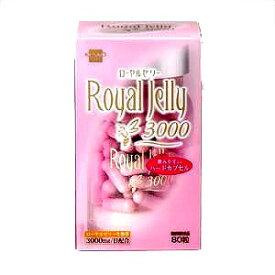 【健康フーズ】  Royal Jelly 300080粒【05P03Dec16】