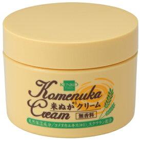 【健康フーズ】 米ぬかクリーム 120g【05P03Dec16】