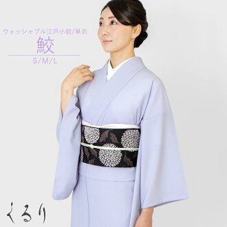 It is around washable Edo-dyed clothe unlined clothes shark light purple | The size cherry blossom viewing circle washing fashion of superior grade brand light purple that washable kimono unlined clothes polyester Toray sill Jerry kimono lady's kimono ki