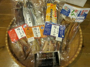 くさや ギフトセット送料無料!!