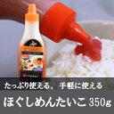 01_use_mentai