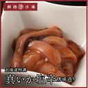 N-maikasiokara