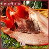 也被叫做干物北海道釧之助(不做,空)memmekinkikichiji(吉次、喜知其次)的超高级的鱼(北海道/厚/礼物/年末/中元节礼品/母亲节父亲节/赠答)