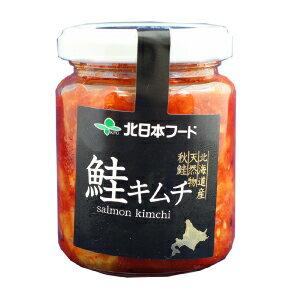 鮭キムチ(瓶)