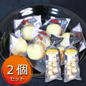 [180円割引クーポンあり]北海道 スペシャルチーズ帆立 50g 1袋×2個セット 珍味 スペシャル すぺしゃる 帆立 ほたて ホタテ チーズ おつまみ おやつ 酒の肴 一口サイズ 家飲み ナチュラルチーズ