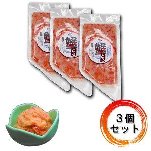 北海道 蟹とろ 100g×3個セット 蟹トロ かにトロ カニトロ かにとろ 海鮮丼 手巻き寿司 北海道産 紅ずわい蟹 紅ズワイガニ 3個セット
