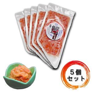 北海道 蟹とろ 100g×5個セット 蟹トロ かにトロ カニトロ かにとろ 海鮮丼 手巻き寿司 北海道産 紅ずわい蟹 紅ズワイガニ 5個セット