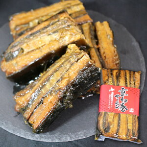 北海道 重ね巻サーモン1本 昆布 サーモン こんぶ さーもん シャケ 鮭 さけ ギフト プレゼント お取り寄せ 魚介類 加工品 昆布巻き ギフト プレゼント お土産 手土産