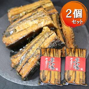 北海道 重ね巻サーモン1本×2個セット 昆布 サーモン こんぶ さーもん シャケ 鮭 さけ ギフト プレゼント お取り寄せ 魚介類 加工品 昆布巻き ギフト プレゼント お土産 手土産 2個セット
