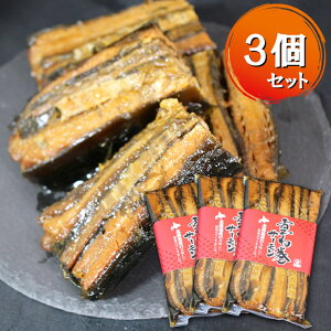 北海道 重ね巻サーモン1本×3個セット 昆布 サーモン こんぶ さーもん シャケ 鮭 さけ ギフト プレゼント お取り寄せ 魚介類 加工品 昆布巻き ギフト プレゼント お土産 手土産 3個セット