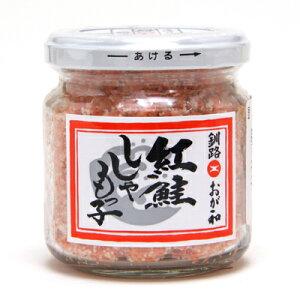 紅鮭ししゃもっ子90g おが和 北海道 釧路 海鮮珍味