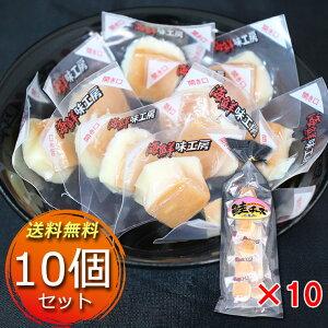 [180円割引クーポンあり]北海道 鮭チーズ 65g1袋×10個セット 珍味 鮭 さけ しゃけ サケ シャケ チーズ 国産 おつまみ おやつ 酒の肴 一口サイズ 家飲み ナチュラルチーズ つまみ 宅飲み 個包装