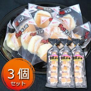北海道 鮭チーズ 65g1袋×3個セット 珍味 鮭 さけ しゃけ サケ シャケ チーズ 国産 おつまみ おやつ 酒の肴 一口サイズ 家飲み ナチュラルチーズ つまみ 宅飲み 個包装 お取り寄せ ギフト 3個セ