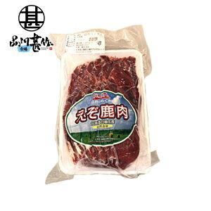 えぞ鹿肉(肩肉スライス)200g しか肉 シカ肉 ジビエ 北海道