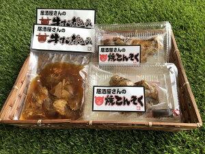 串屋せん 和牛 牛すじ煮込み 鹿児島産 焼とんそく 詰め合わせ
