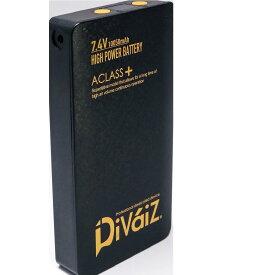 中国産業(株) DiVaiZ バッテリーセットのみ ハイパワー  バッテリー 9927 バッテリー・空調服別(別売り)空調服 CHUSAN
