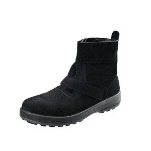安全靴 シモン 安全シューズ WS 28 黒床 JIS 8101 S種 ベロア マジックテープ 溶接用 ハイカット ワークブーツ 牛革 ワークシューズ 作業靴 溶接 ワイド 樹脂 先芯 SX 3層 セーフティシューズ 劣化