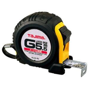 TAJIMA タジマ コンベックス Gロック GL 22 55 S BL スチール テープ JIS クリップ アーマード ケース 樹脂 ガード メートル 尺