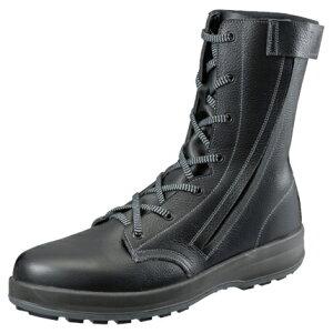 安全靴 シモン 安全シューズ WS 33 C付き JIS 8101 S種 溶接用 ハイカット ワークブーツ 牛革 ワークシューズ 作業靴 溶接 ワイド 樹脂 先芯 SX 3層 セーフティシューズ 劣化しにくい 耐滑 現場 作
