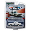 GL-355 GREENLIGHT HOT PURSUIT SERIES.25 1977 PLYMOUTH FURY (Beige) - NYPD