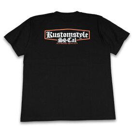 "KUSTOMSTYLE KST1712BKOR ""SUPREME QUALITY"" Tシャツ BLACK/ORANGE"