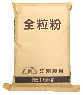 全麦面粉工业面粉 (面粉) 5 公斤北海道江别铣削