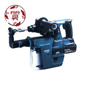 【楠本質店/元住吉】マキタ 24mm充電式ハンマドリル(集じんシステムDX01付) HR244DRGXV(6.0Ah)