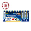 【楠本質店/元住吉】パナソニック/Panasonic エボルタ/EVOLTA LR03EJ/20SW 乾電池 単4形 20本