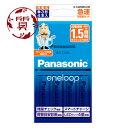 【楠本質店/元住吉】パナソニック/Panasonic K-KJ85MCC40 充電式eneloop エネループ 単3形ニッケル水素電池4本入 …