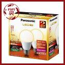 【楠本質店/元住吉】パナソニック/Panasonic LED電球 LDA8L-G/K60E/S/W/2T 広配光タイプ/電球色/E26口金/2個セット