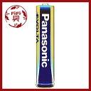 【楠本質店/元住吉】パナソニック/Panasonic エボルタ/EVOLTA 乾電池 単4形 10本