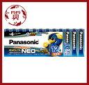 【楠本質店/元住吉】パナソニック/Panasonic エボルタ ネオ/EVOLTA NEO LR03NJ/12SW 乾電池 単4形 12本