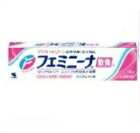 【第2類医薬品】【送料無料】フェミニーナ軟膏S 30g 女性のかゆみ・かぶれをすばやく デリケートゾーン/軟膏**ポスト開口部の高さ3,3cm以上必要です