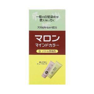 【メール便】マロン マインドカラーS ソフトな黒褐色 70g【健康用品で発送】