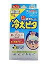 冷えピタ 大人用 増量(16枚入) 発熱・熱中症予防