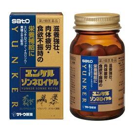 送料無料 【第2類医薬品】ユンケルゾンネロイヤル 96錠X2個
