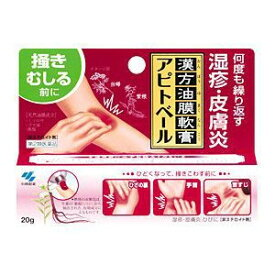 メール便【第2類医薬品】アピトベール 20g+サービス品 かゆみを伴う慢性湿疹