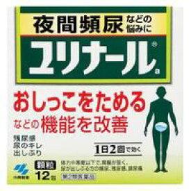 【メール便】【第2類医薬品】ユリナール 12包 夜中に何度もトイレに行く