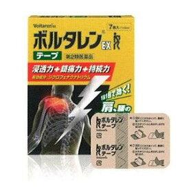 【第2類医薬品】ボルタレンEXテープL 大 7枚 鎮痛消炎テープ