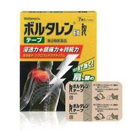 【第2類医薬品】【メール便】ボルタレンEXテープ 14枚 鎮痛消炎テープ