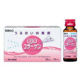 【医薬部外品】Q10コラーゲン 30mL×10本 ハリつやのある元気なお肌に 健康食品