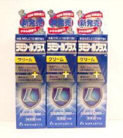 殺真菌成分 塩酸テルビナフィン配合ラミシールプラスクリーム 10gx3【送料無料】【第(2)類医薬品】