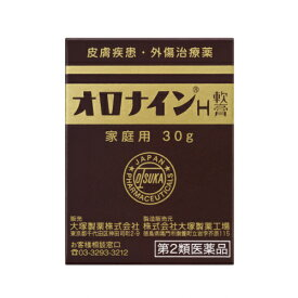 【第2類医薬品】オロナイン H軟膏 30g 4987035085614