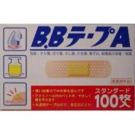 BBテープA
